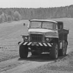 Урал-375ВН