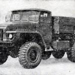 Урал-375 Н (НМ)