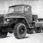Урал-375 СН (СНМ)