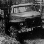 Урал-375Т(1-ое поколение)