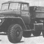 Урал-377Н